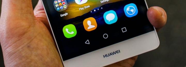 Dunne Huawei P8 met veel gekopieerde kunstjes