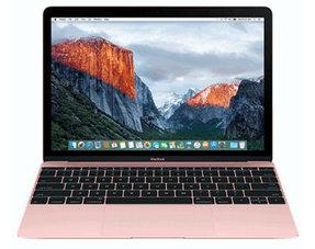 Apple Mac Zubehör