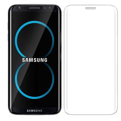 Geeek Starker Bildschirmprotector 3D Clear Glas-Schirm-Schutz für Samsung S8+