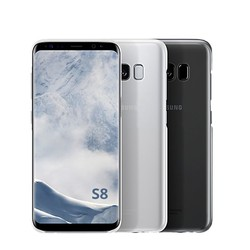 Geeek Samsung S8 Ultra Dun Hoesje Case Cover Zwart 0.3mm