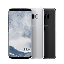 Geeek Samsung S8 Plus Ultra Dun Hoesje Case Cover Zwart 0.3mm