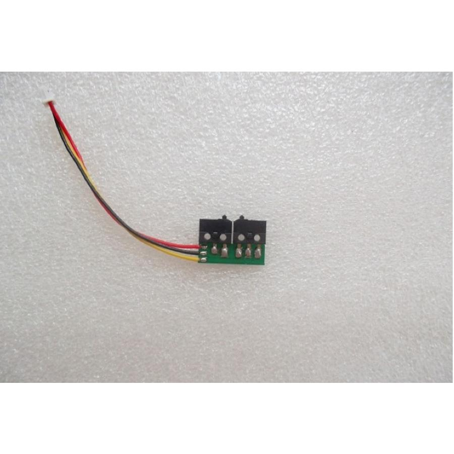 Selector Switch - Etiny-1