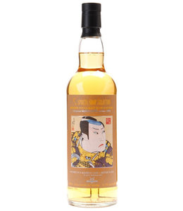 Sansibar Glenlossie 23 Years Old 1992 Samurai Label