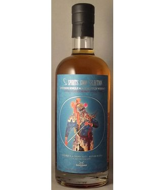 Sansibar Glen Moray 20 Years Old 1996 Mask Label