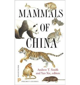 Mammals of China