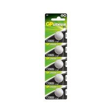 CR2025 3V GP lithium knoopcel batterijen (3 Volt) 5 stuks
