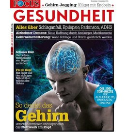 FOCUS Gehirn 2015