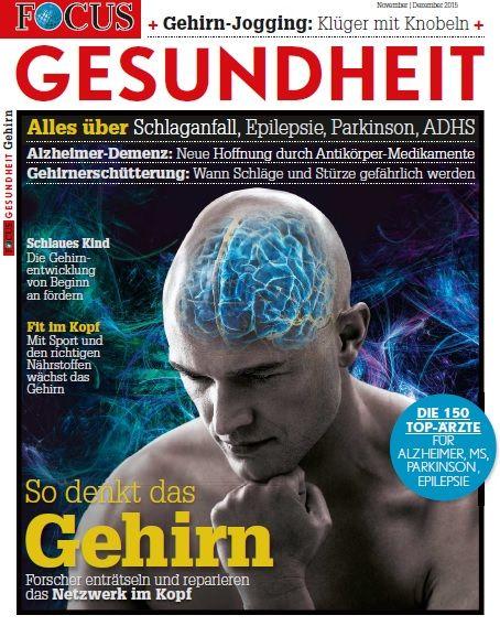 FOCUS So denkt das Gehirn - Forscher enträtseln und reparieren das Netzwerk im Kopf