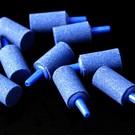 Onlineaquarium spullen Luchtsteen 4mm