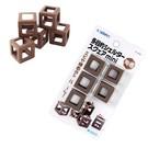 Onlineaquarium spullen Sudo cubes