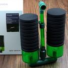 Onlineaquarium spullen Bioschwammfilter mit Filterkammer