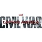 Funko Pop! Captain America: Civil War