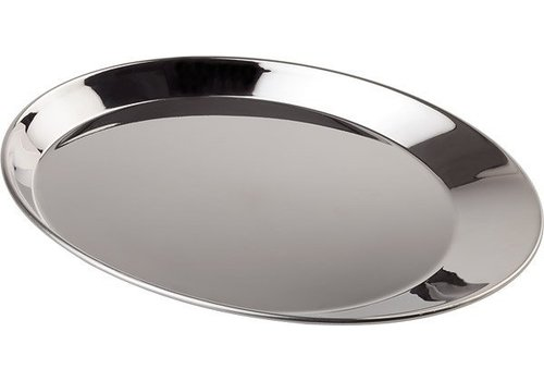 APS Serving Dish | 4 Sizes