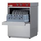 Diamond Horeca glass washers | BEST PRICE | 40 x 40 cm