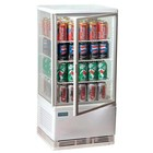 Polar Compact White Refrigerator 69 liters - MUCH FOR LITTLE