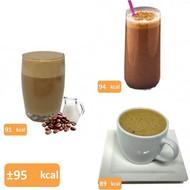 koffiesmaak proefpakket (6 zakjes in 3 smaken)