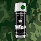 Plast Fulldip CAMO