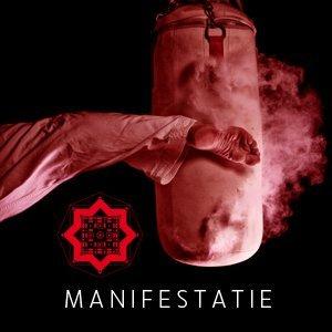 Sleutels tot Manifestatie: Online Workshop | start dinsdag 05 | 02 | 2018