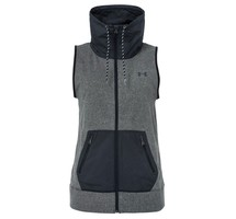 Under Armour Dames bodywarmer