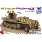Bronco Models sWS w/2cm Flakvierling 38 CB35213 1:35