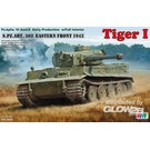 Rye Field Model Tiger I Early Production w/Full Interior RM-5003 1:35
