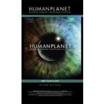 Dutch Filmworks BV Human Planet