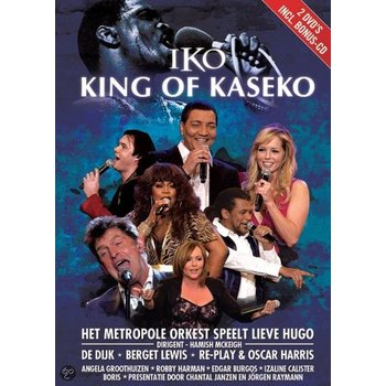 Source1 Media IKO - King of Kaseko