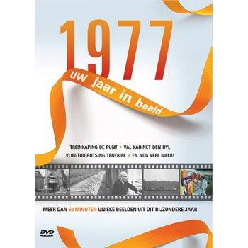 Just Entertainment Uw Jaar in Beeld 1977
