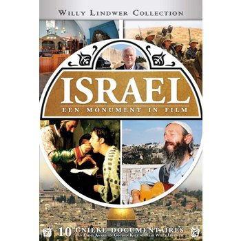 Source1 Media Israel - Een monument in film