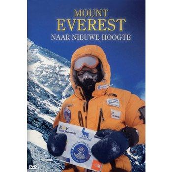 Just Entertainment Mount Everest