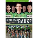 Just Entertainment De Tour van Bauke