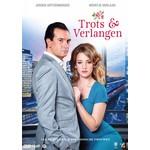 Just Entertainment Trots & Verlangen - RTL Bouquetreeks