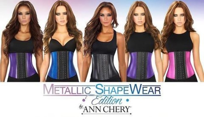 Waist Trainers Metallic