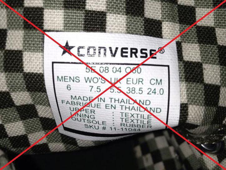 Bestaan de maten 35,5 - 38,5 - 40,5 en 43,5 in Converse?