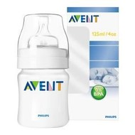Philips AVENT Classic 125ml Zuigfles