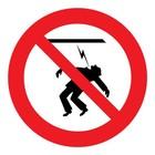 hoogspanning! verboden aan te raken sticker