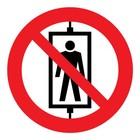 lift voor personen verboden sticker