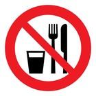 verboden te eten en te drinken sticker