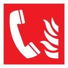 Brandtelefoon sticker