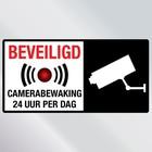 Beveiligingssticker Camerabewaking