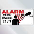Beveiligingssticker Terreinbewaking