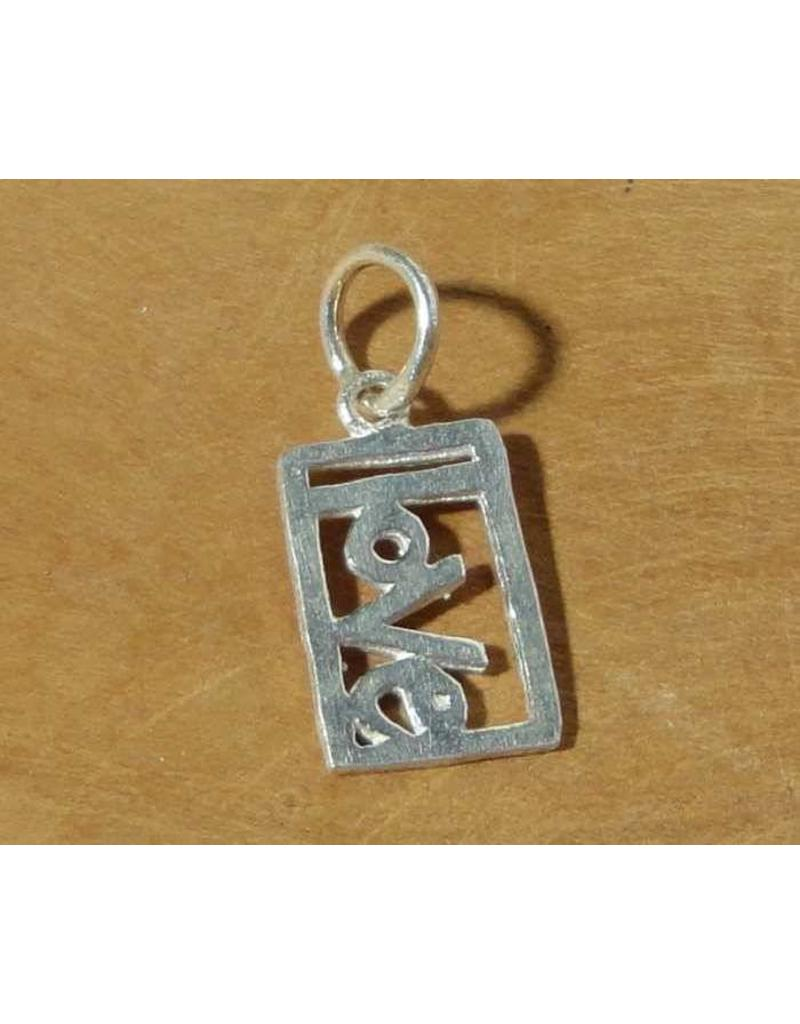 Shanti pendant love