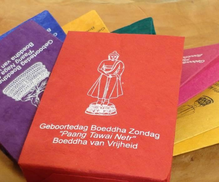 Dakini birthday Buddha thursday mini
