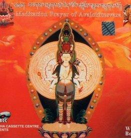 Dakini Meditation Prayer of Avalokitesvara