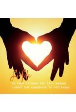 ZintenZ postcard Liefde is twee stromen