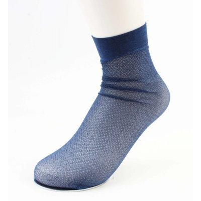 """Sokken """"Metallic"""" blauw, per 2 paar"""