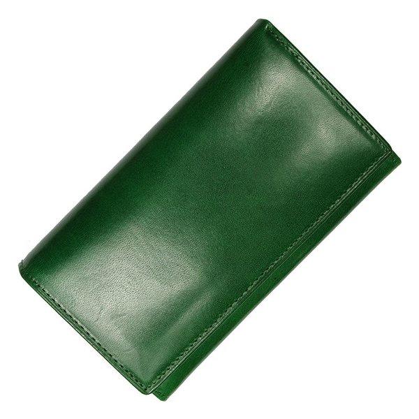8253 Verde Scuro