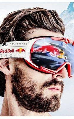 Red Bull Racing Skibrillen