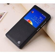 Huawei Honor 3X flipcover