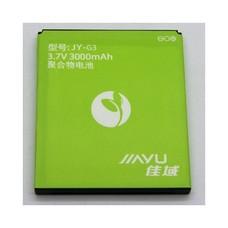 Jiayu G3 3000 mAh batterij